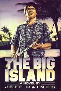 9780688072810: The Big Island