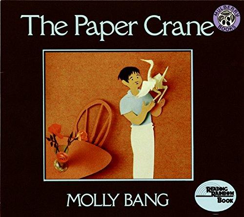 9780688073336: The Paper Crane (Reading Rainbow Book)