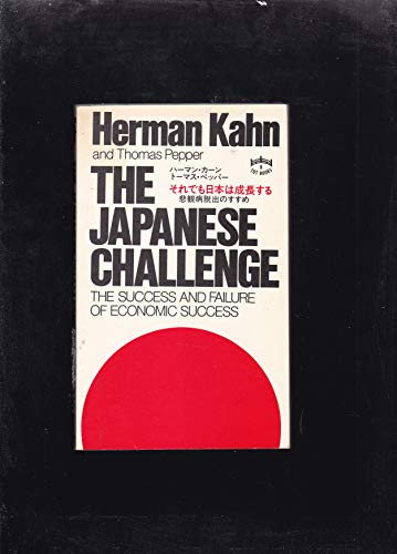 9780688087104: The Japanese challenge: The success and failure of economic success