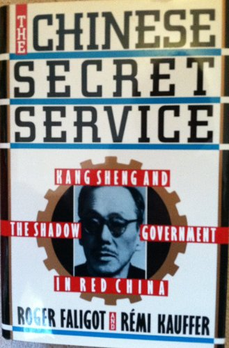 9780688097226: The Chinese Secret Service