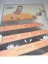 There's a Witch Under the Stairs (0688098843) by Maggie Smith