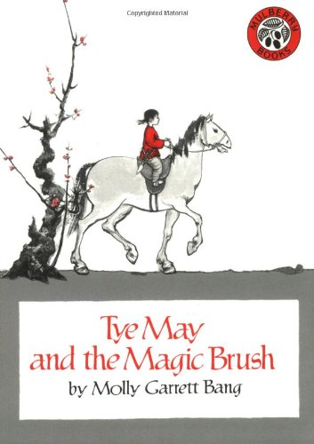9780688115043: Tye May and the Magic Brush