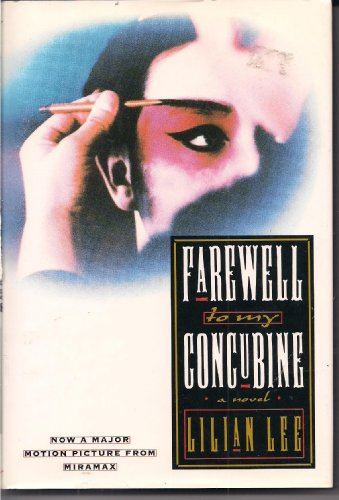 9780688120207: Farewell to My Concubine: A Novel
