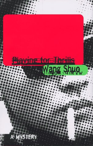 9780688130466: Playing for Thrills