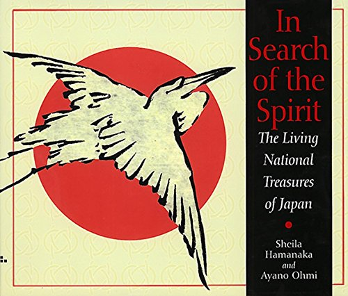 In Search of the Spirit: The Living: Sheila Hamanaka and