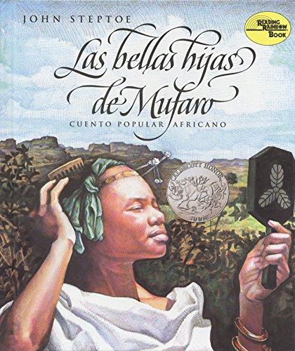 9780688154813: Las Bellas hijas de Mufaro (Reading Rainbow Book) (Spanish Edition)