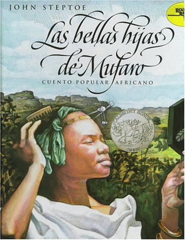 9780688155483: Mufaro's Beautiful Daughters (Spanish edition): Las bellas hijas de Mufaro: Cuento popular Africano (Reading Rainbow Book)
