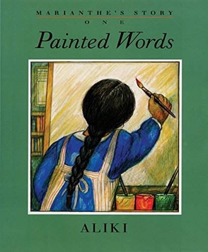 9780688156619: Marianthe's Story: Painted Words and Spoken Memories