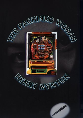 9780688161705: The Pachinko Woman