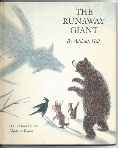 The Runaway Giant: Mamoru Funai