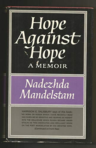 9780689103711: Hope Against Hope - A Memoir