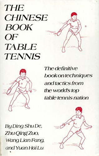 9780689110825: The Chinese book of table tennis
