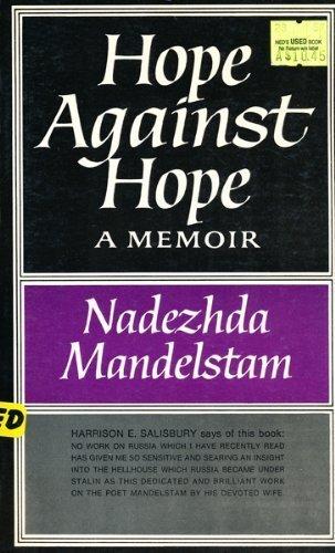 9780689705304: Hope against Hope: A Memoir