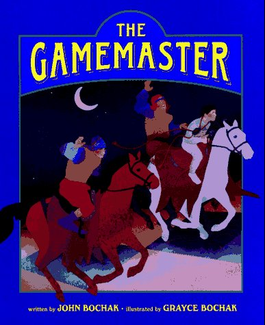 9780689802928: The Gamemaster