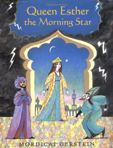 9780689813726: Queen Esther The Morning Star