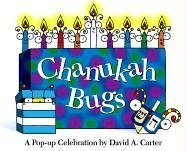 9780689818608: Chanukah Bugs: A Pop-up Celebration (Bugs in a Box Books)