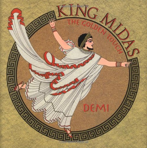 9780689832970: King Midas: The Golden Touch