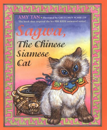 Sagwa, The Chinese Siamese Cat (0689846177) by Amy Tan
