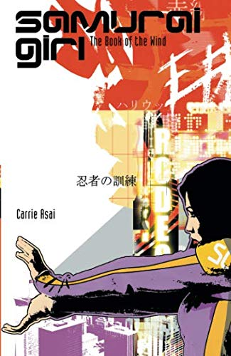 9780689861277: Samurai Girl #4: The Book of the Wind