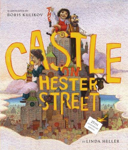 9780689874345: The Castle on Hester Street