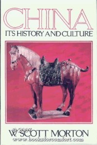 9780690018639: China: Its History and Culture