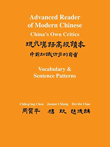 9780691000695: Advanced Reader of Modern Chinese: China's Own Critics: Volume I: Text: Volume II: Vocabulary & Sentence Patterns