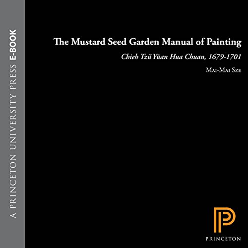9780691018195: The Mustard Seed Garden Manual of Painting
