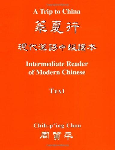 The Princeton Language Program Modern Chinese: A: Chih-ping Chou and