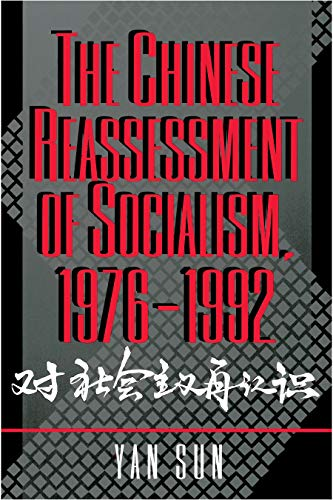 The Chinese Reassessment of Socialism, 1976-1992: Yan Sun