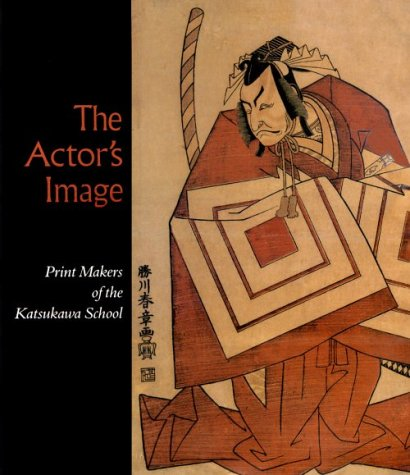 9780691036274: The Actor's Image