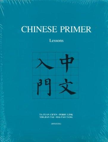 9780691036953: Chinese Primer: The Pinyin (v. 1-3)