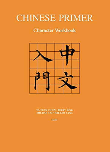 9780691036960: Chinese Primer, Volumes 1-3 (GR): GR Version - Lessons, Notes and Exercises, Character Workbook v. 1-3 (The Princeton Language Program: Modern Chinese)