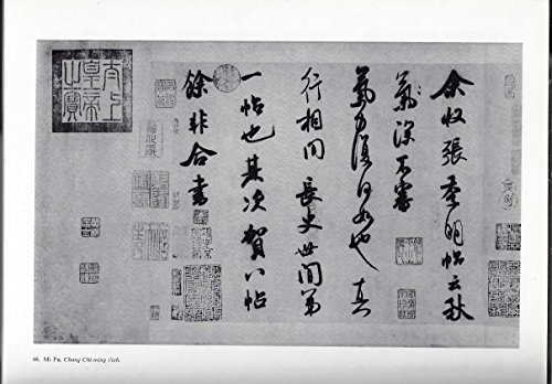 Mi Fu and the Classical Tradition of Chinese Calligraphy: Ledderose Lothar