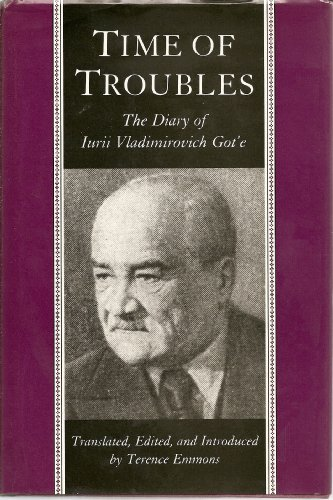 Time of Troubles: The Diary of Iurii: Princeton University Press