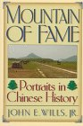 9780691055428: Mountain of Fame: Portraits in Chinese History