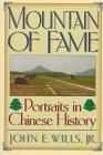 9780691055428: Mountain of Fame