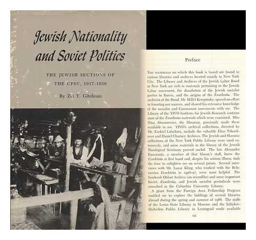 9780691075426: Jewish Nationality and Soviet Politics: The Jewish Sections of the CPSU, 1917-1930 (Princeton Legacy Library)