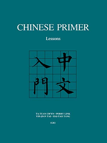 9780691096025: Chinese Primer: Lessons (GR)