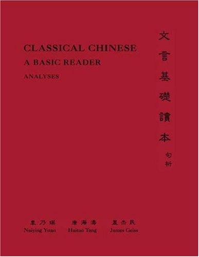 Classical Chinese: A Basic Reader in Three: Yuan, Naiying; Tang,