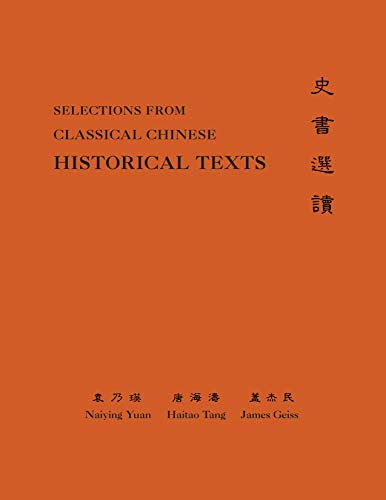 9780691118345: Classical Chinese (Supplement 3): Selections from Historical Texts (The Princeton Language Program: Modern Chinese)