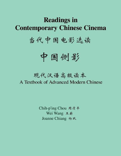 9780691131092: Readings in Contemporary Chinese Cinema: A Textbook of Advanced Modern Chinese (The Princeton Language Program: Modern Chinese)