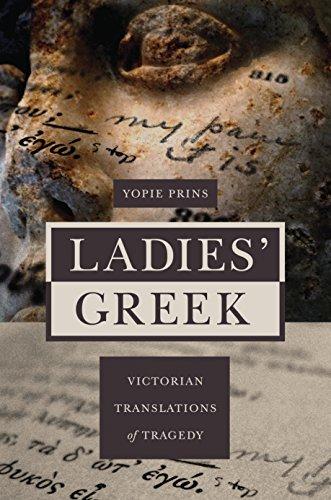 9780691141886: Ladies' Greek: Victorian Translations of Tragedy