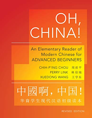 9780691153087: Oh, China!: An Elementary Reader of Modern Chinese for Advanced Beginners (The Princeton Language Program: Modern Chinese)