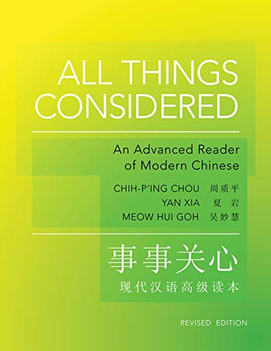 9780691153100: All Things Considered (The Princeton Language Program: Modern Chinese)