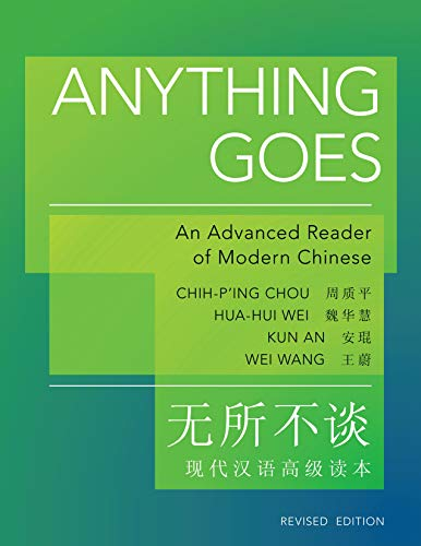 9780691153117: Anything Goes: An Advanced Reader of Modern Chinese - Revised Edition (The Princeton Language Program: Modern Chinese)