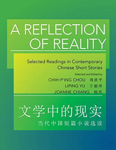 9780691162935: A Reflection of Reality: Selected Readings in Contemporary Chinese Short Stories (The Princeton Language Program: Modern Chinese)