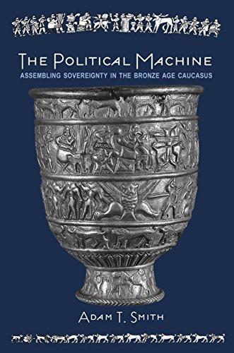The Political Machine: Adam T. Smith