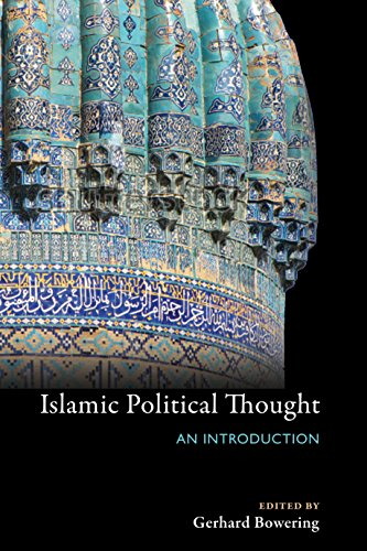 9780691164823: Islamic Political Thought: An Introduction