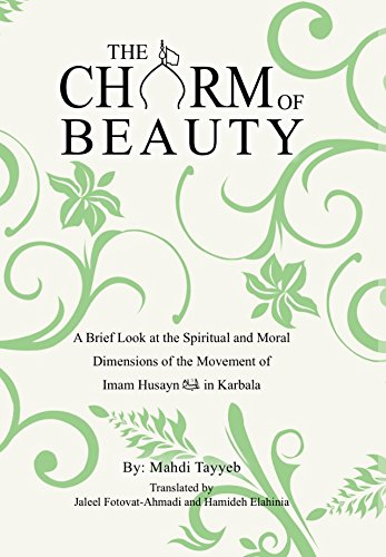 9780692219584: The Charm of Beauty