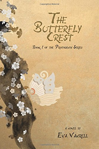 9780692234112: The Butterfly Crest: 1